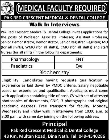 Pak Red Crescent Medical And Dental College Walk In Interview | Jobs 2018 in Lahore on April, 2018 | Government