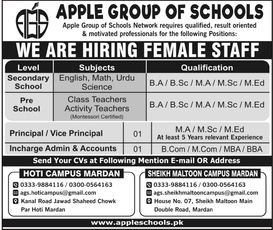 Apple Group Of Schools Kpk | Jobs 2018-thumbnail