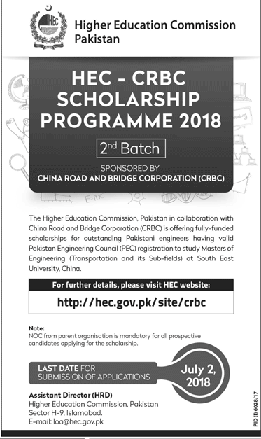 HEC CRBC Scholarship Programme 2018 China-thumbnail