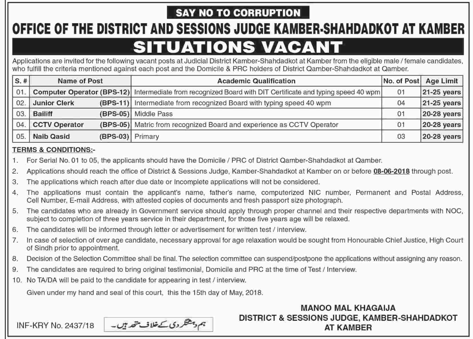 District And Session Judge Kamber Shahdadkot Latest Jobs 2018 in All over in Pakistan on May, 2018 | Government