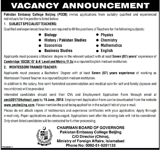 Pakistan Embassy College Beijing PECB Latest Jobs 2018 in Islamabad on June, 2018 | Education Department