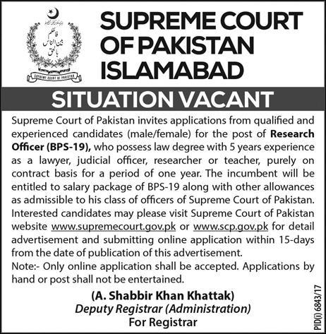 Research Officer Supreme Court of Pakistan Islamabad Latest jobs 2018-thumbnail