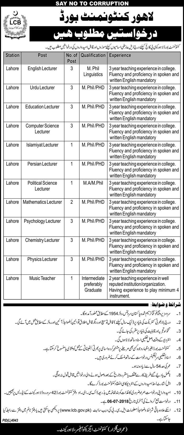 Lahore Contentment Board Teaching Department Latest Jobs 2018-thumbnail