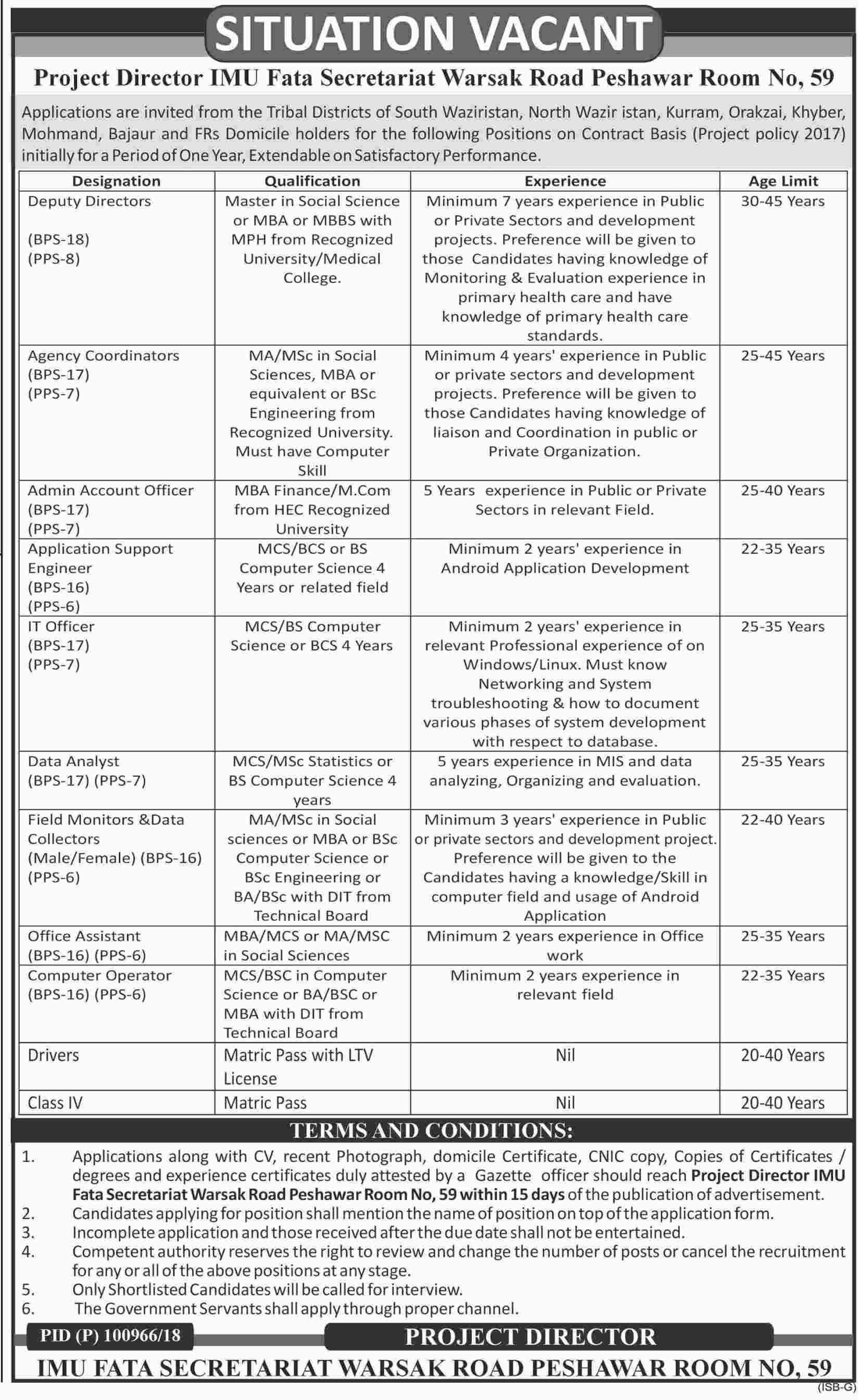 Project Director IMU Fata Secretariat Latest Jobs 2018 -thumbnail