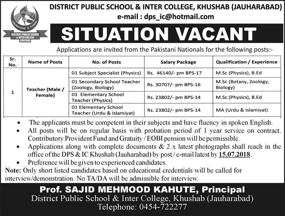 District Pubic School & Inter College Khusab Latest Teaching Jobs 2018 in Punjab on July, 2018 | Private