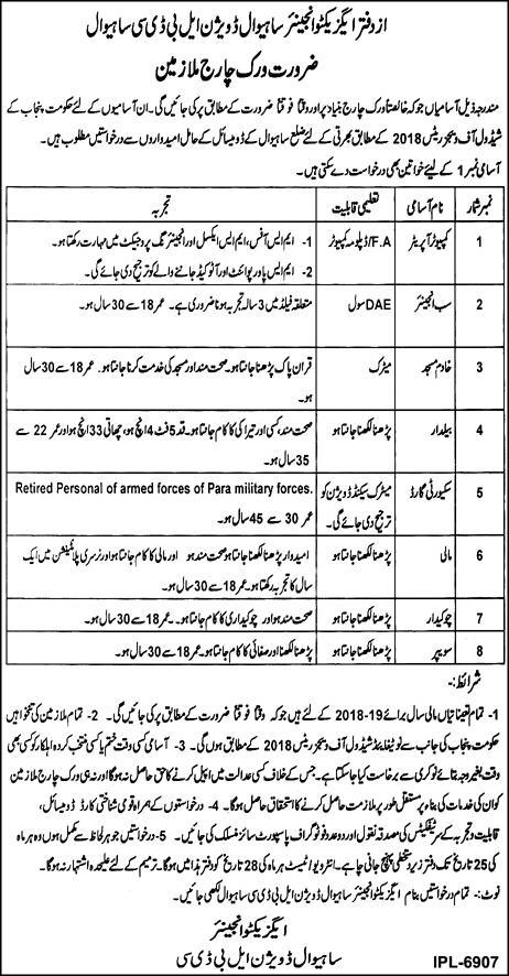 Executive Engineer Sahiwal Division LBDC Sahiwal Government Latest Jobs 2018  in Punjab on July, 2018 | Government