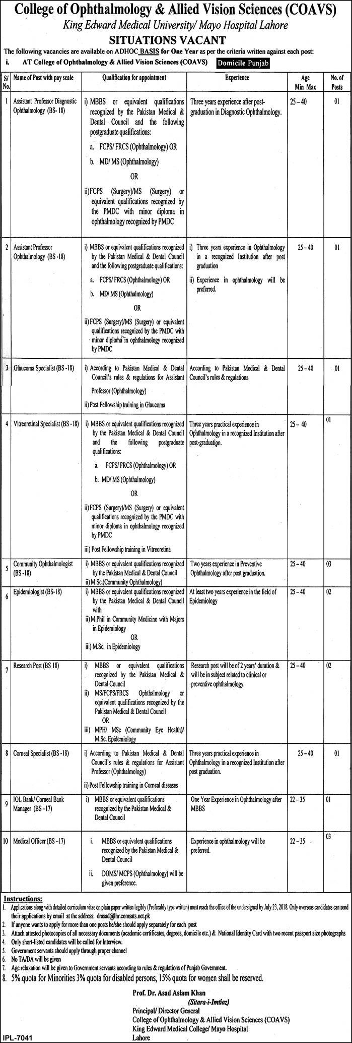 College of Ophthalmology & Allied Vision Sciences Latest Jobs 2018 -thumbnail
