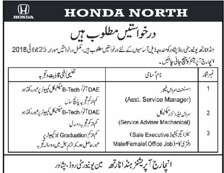 Honda North Peshawar Latest Jobs 2018 KPK-thumbnail