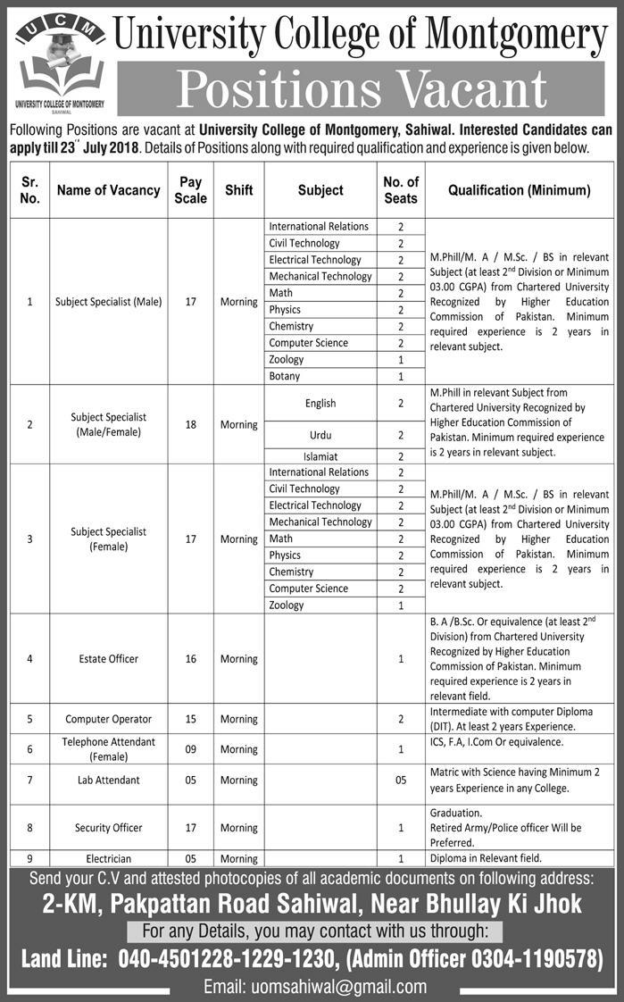 Teaching staff required University College Of Montgomery Latest Jobs 2018 -thumbnail