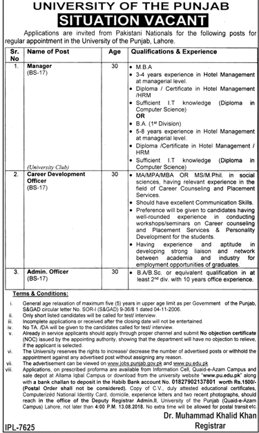 University Of The Punjab Latest Jobs 2018 Teaching Jobs in Lahore on July, 2018 | Government