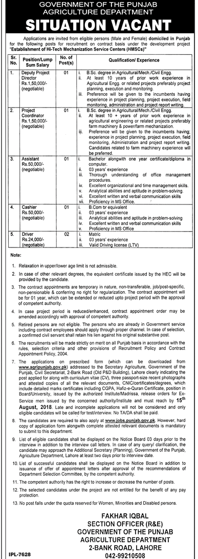 Agriculture Department Latest Jobs 2018 Government Pakistan in Punjab on July, 2018 | Government