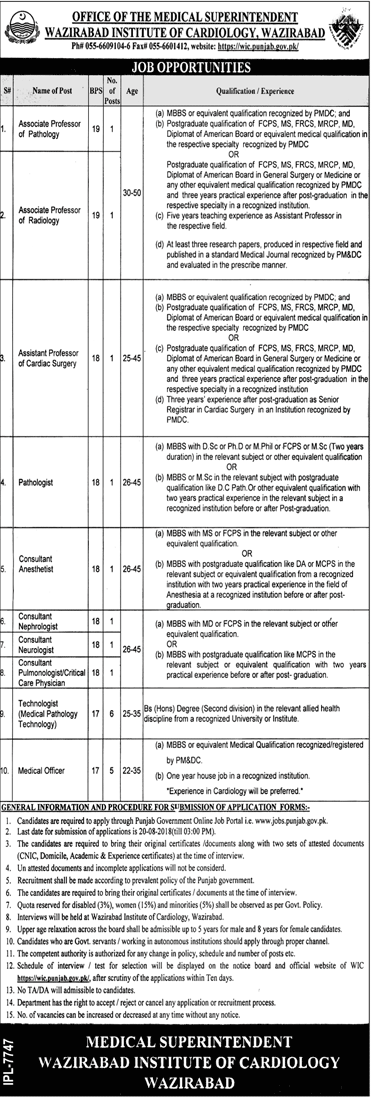 Wazirabad Institute Of Cardiology Latest Jobs 2018 Health Department in Punjab on August, 2018 | Health Department