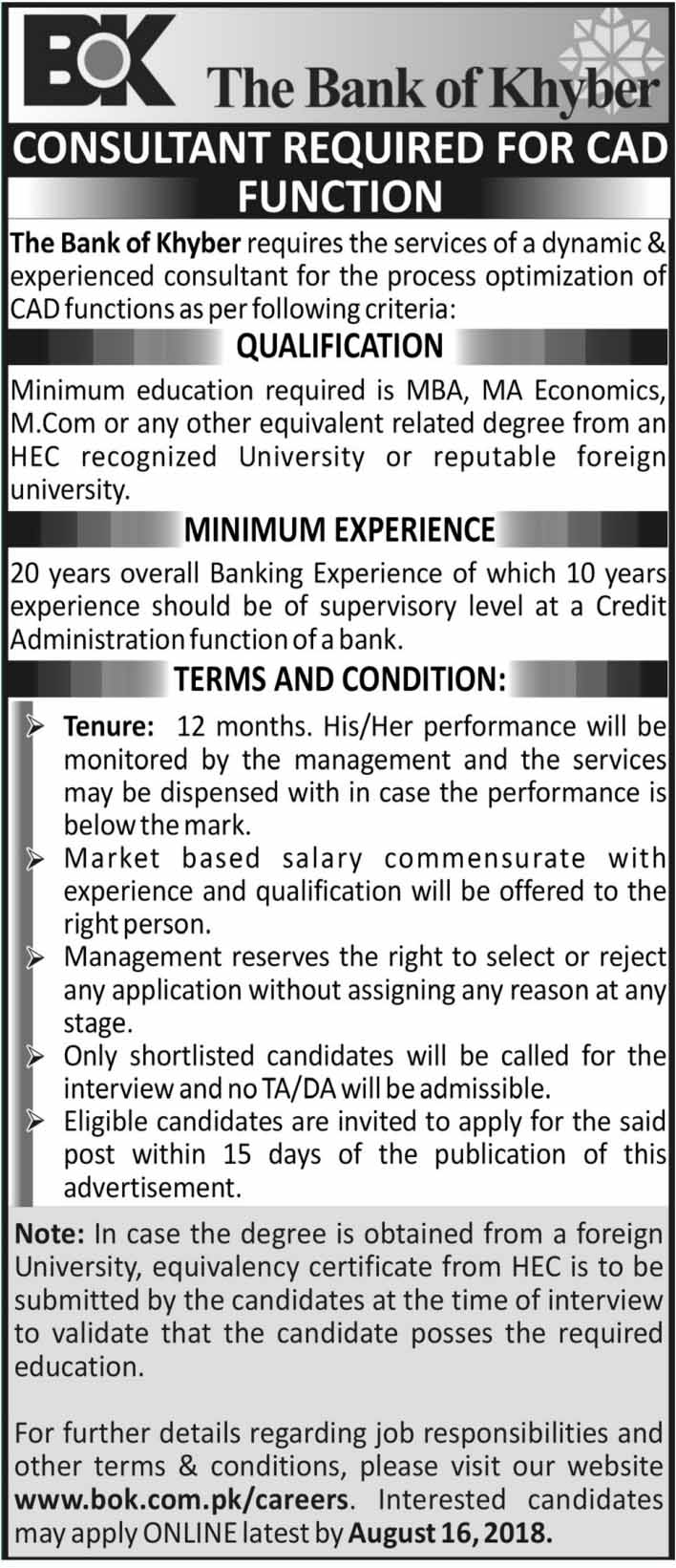 BOK the Bank of Khyber Latest Jobs 2018 Apply online-thumbnail