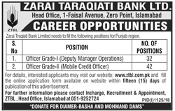 ZTBL Jobs 2018 Banking Jobs Pakistan-thumbnail