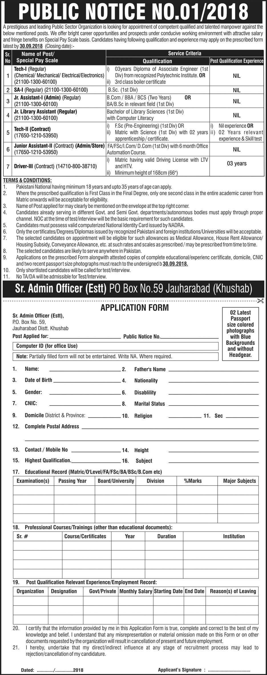 P.O Box No 59 Latest Jobs 2018  in All over in Pakistan on September, 2018 | Government