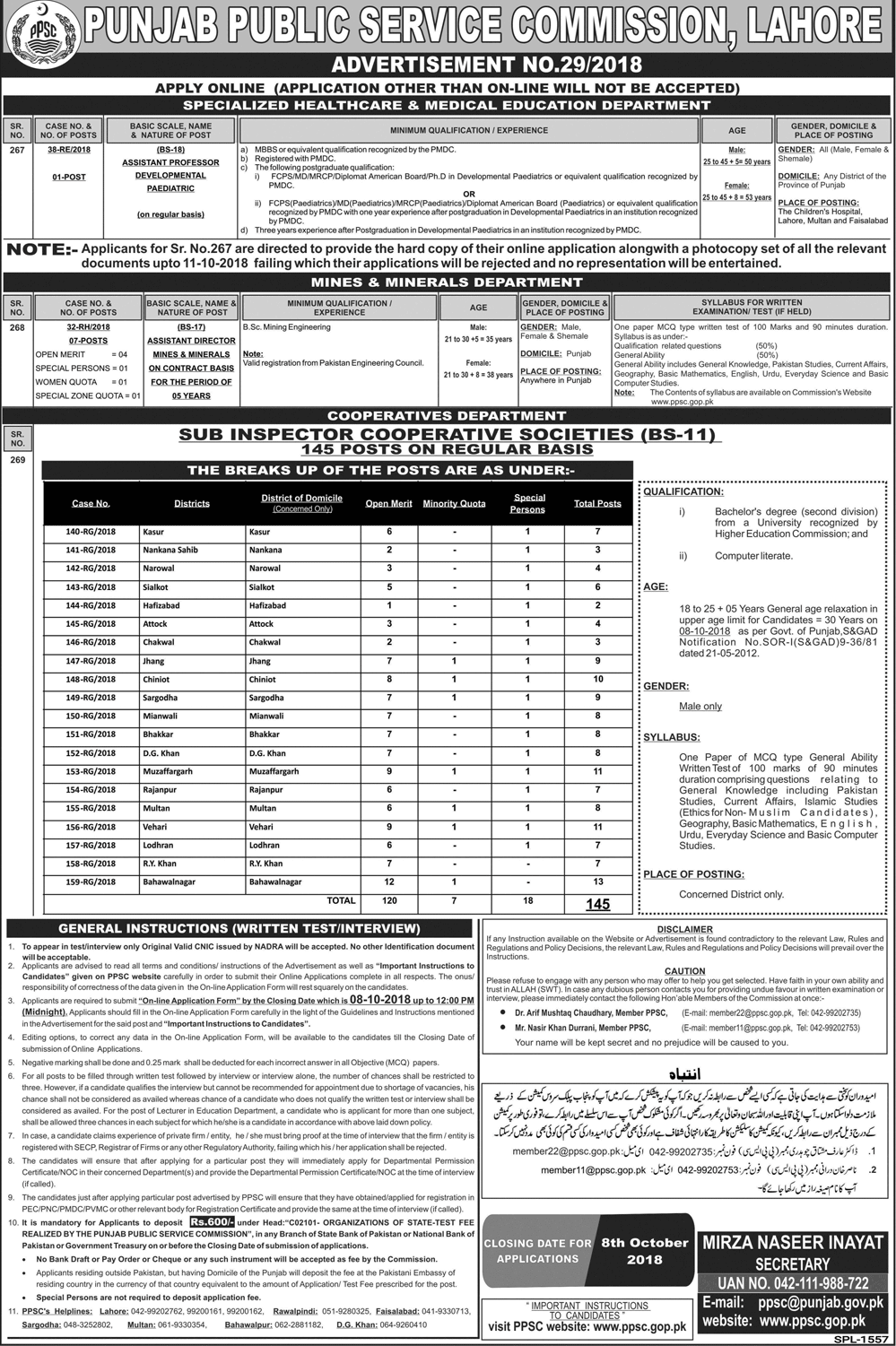 PPSC Sub Inspector Cooperative Societies Latest Jobs 2019 Government -thumbnail