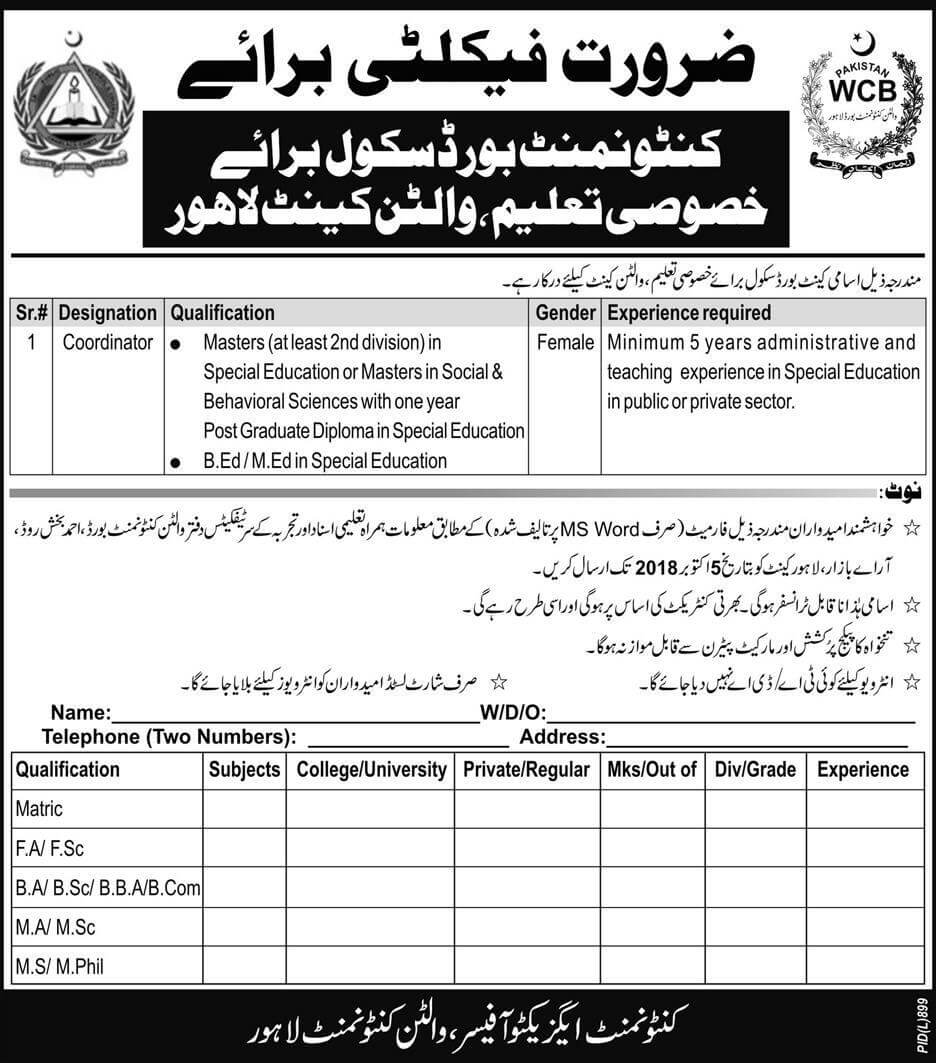 Contentment Board Lahore Latest Jobs 2018-thumbnail