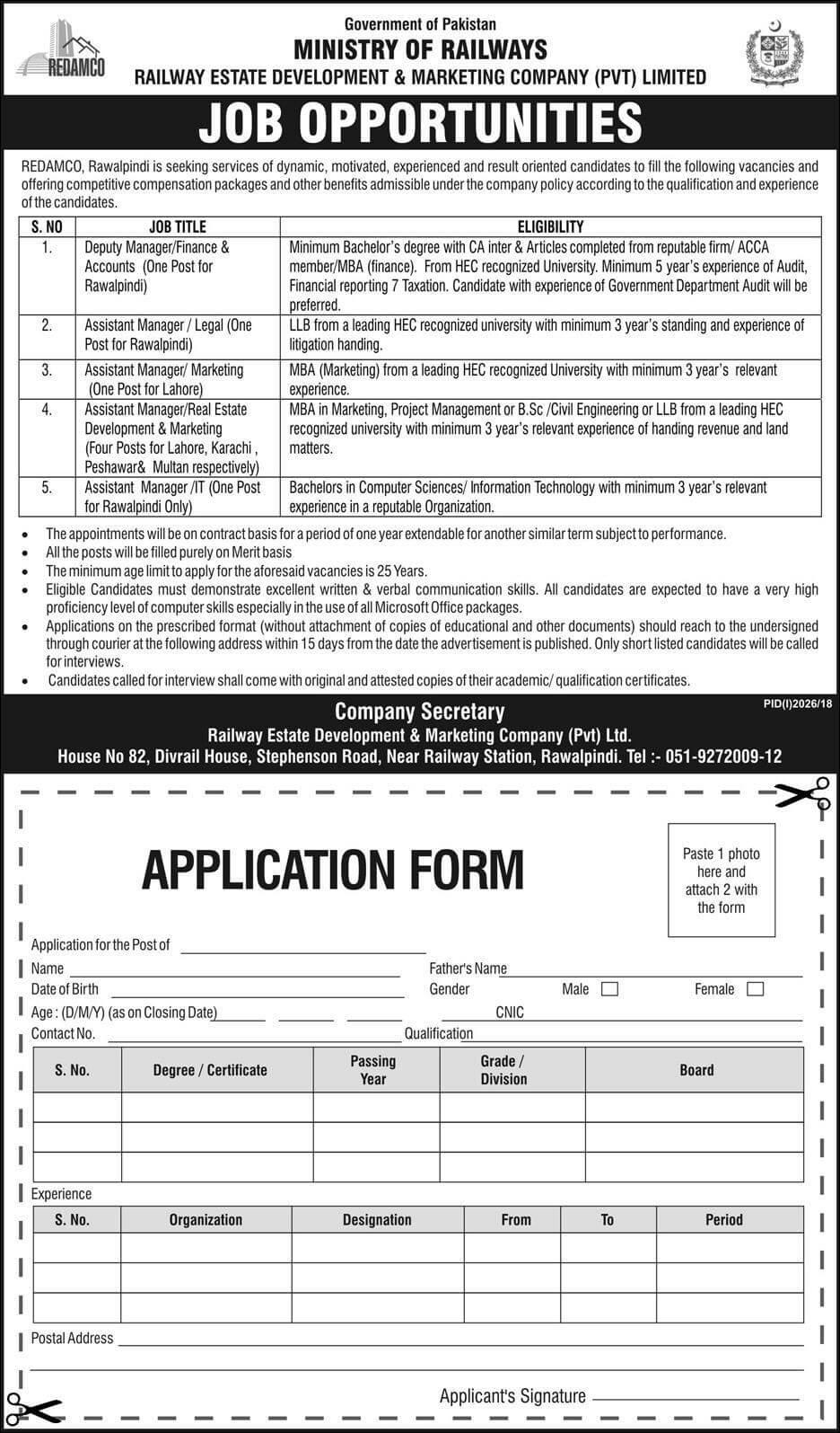 Railway Jobs 2018 Ministry of Railways Pakistan-thumbnail