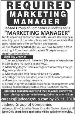 Marketing Manager Job 2018 Jadeed Group of Companies-thumbnail