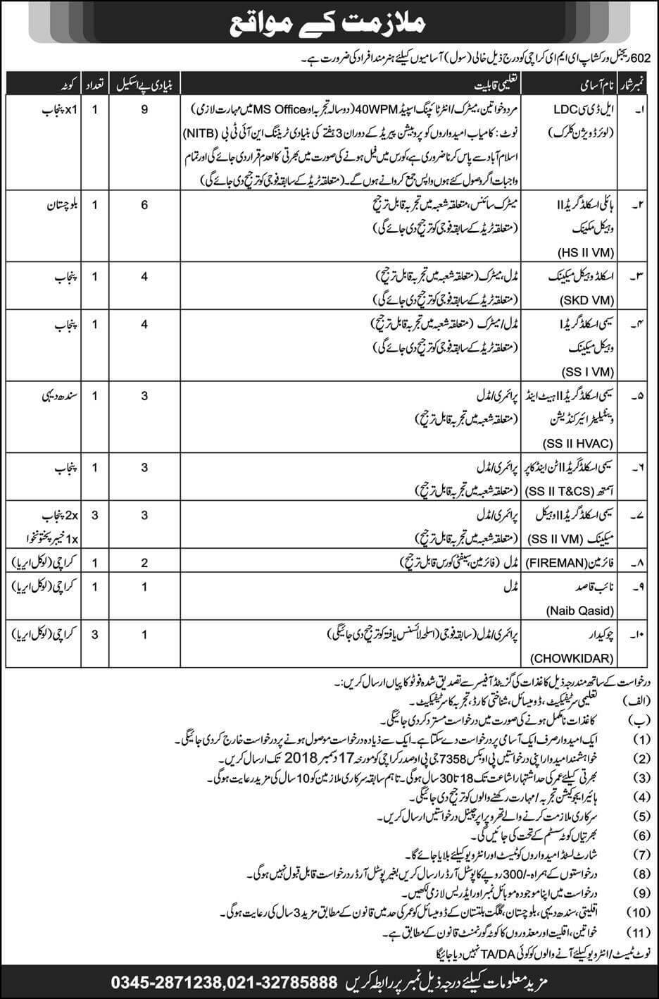 602 Regional Workshop EMI Karachi Jobs 2018 Pak Army-thumbnail