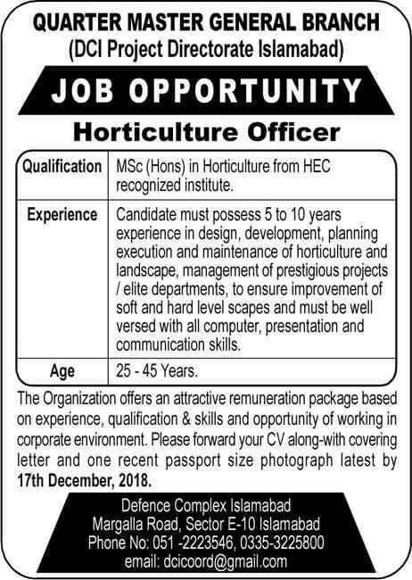 Defence Complex Islamabad Jobs 2018 Apply online-thumbnail