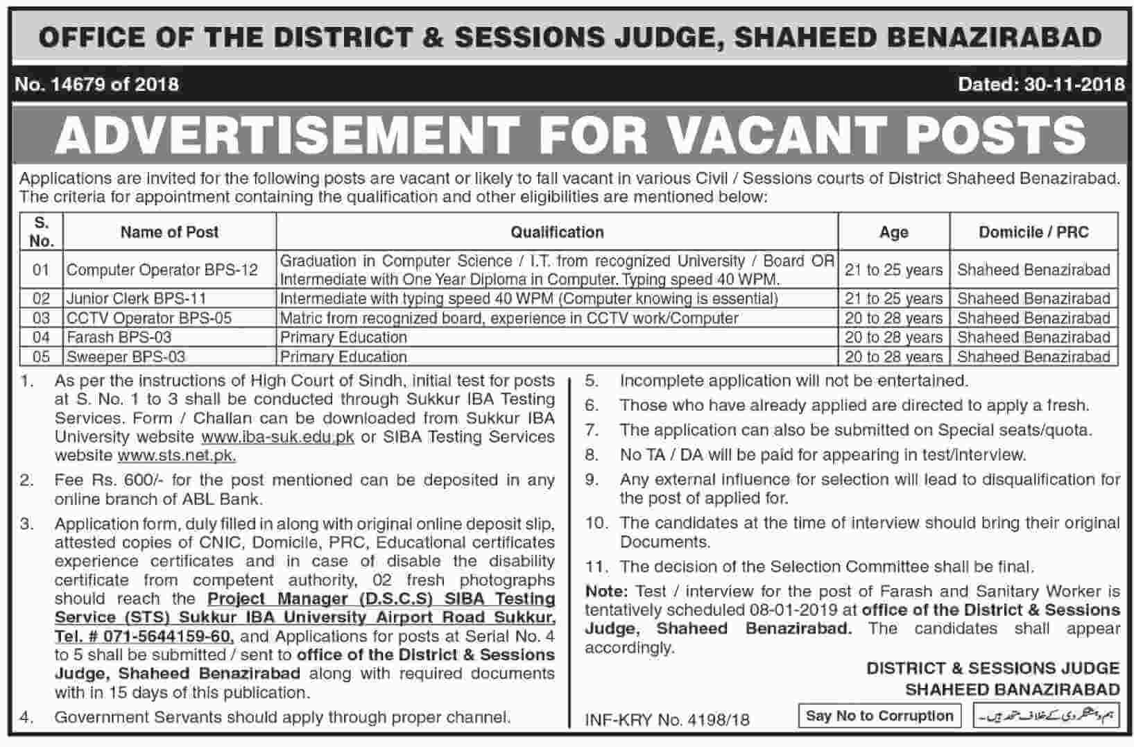 Office of District and session Judge Shaheed Benazairabad Jobs 2018 Government Pakistan-thumbnail