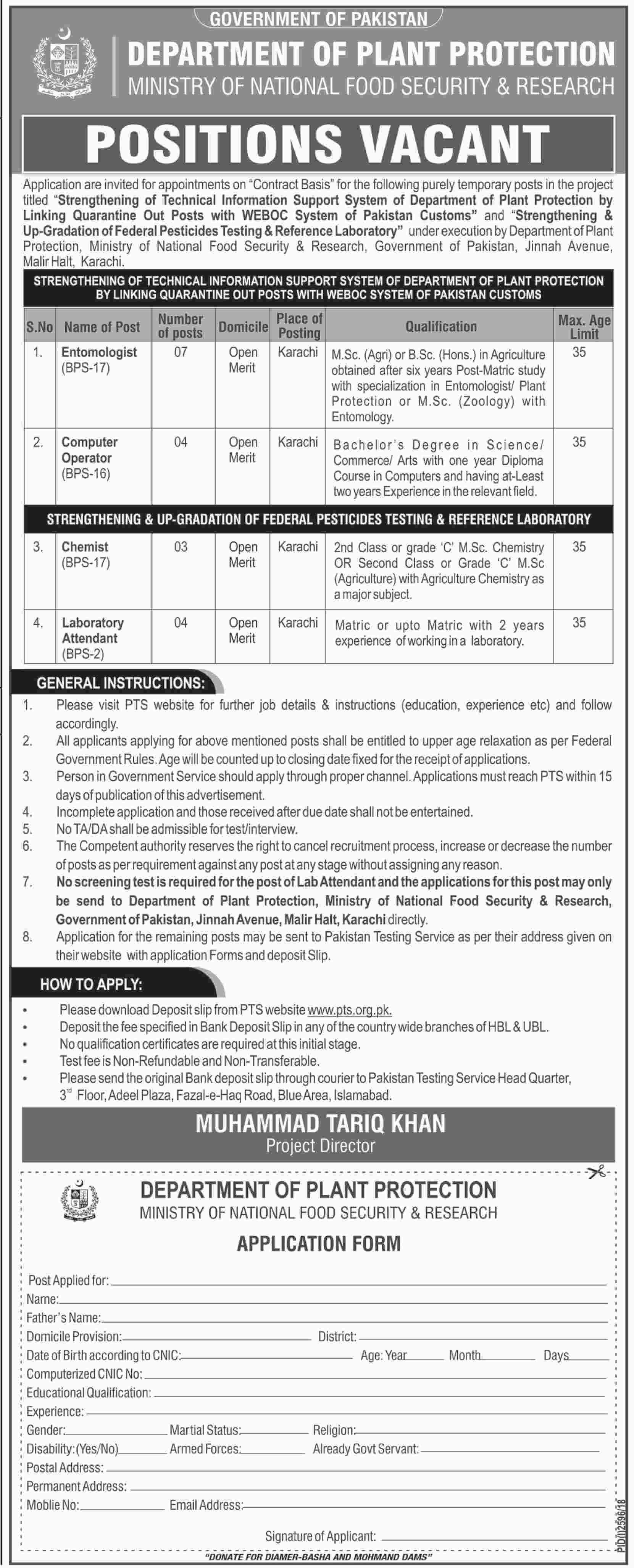 Ministry Of National Food Security & Research Jobs 2018 Government Pakistan  in Karachi on December, 2018 | Government