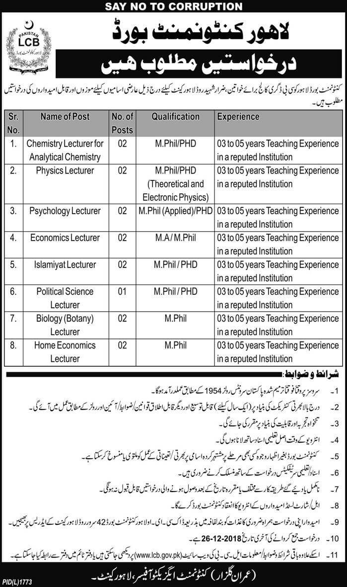 Lecturer Jobs 2018 Cantonment Board Lahore in Lahore on December, 2018 | Education Department