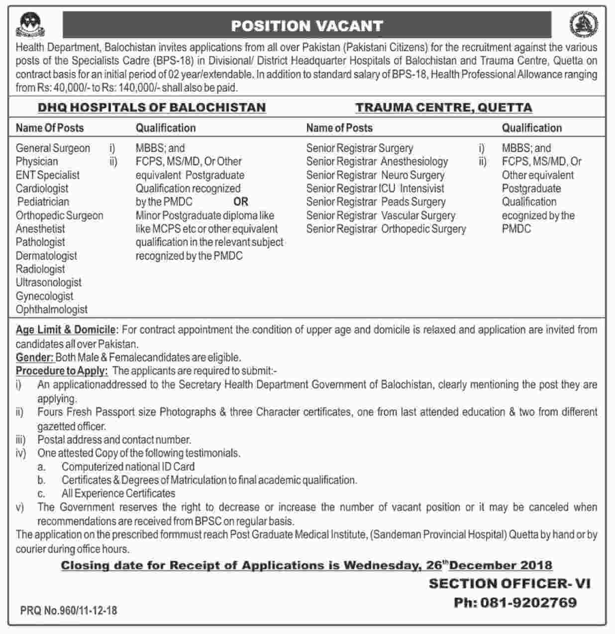 Health Department Jobs 2018 Government Pakistan -thumbnail