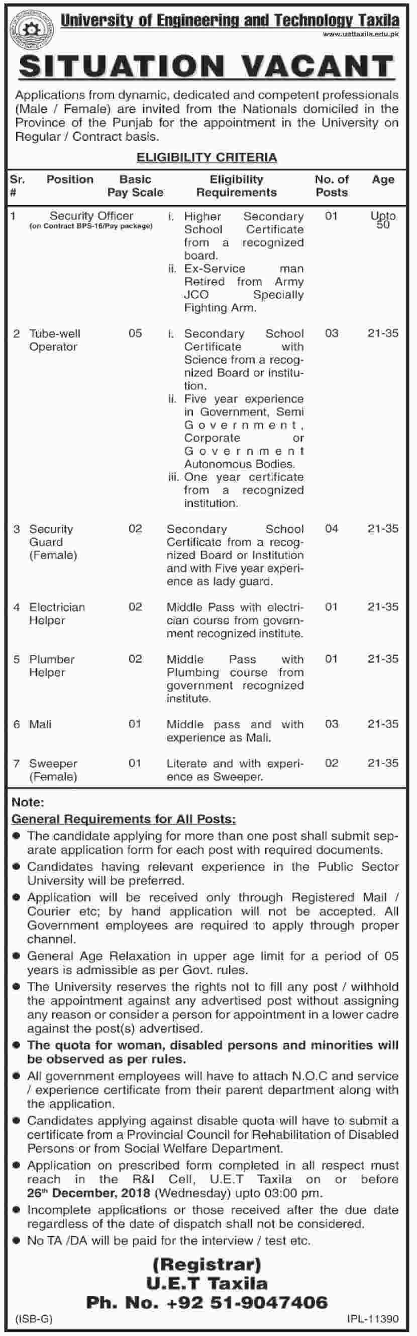 UET Taxila Jobs 2018 Government Pakistan -thumbnail
