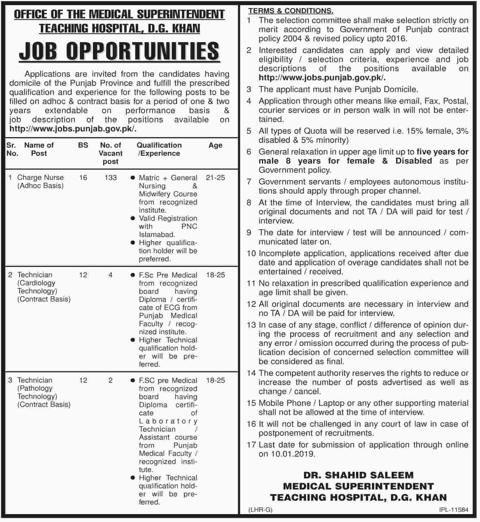 Teaching Hospital D.G Khan Jobs 2019 Government Jobs Apply Online  in Punjab on December, 2018 | Government