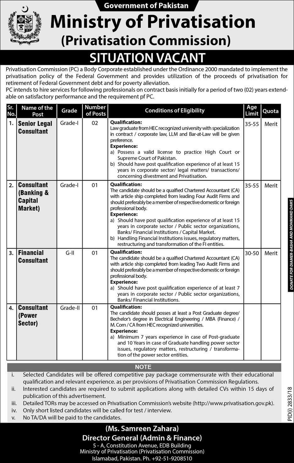 Ministry Of Privatisation Jobs 2019 Government Pakistan  in Islamabad on December, 2018 | Government