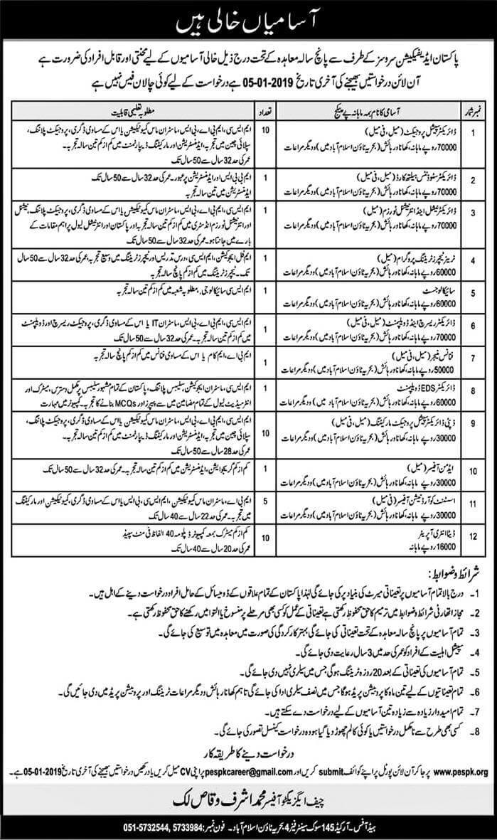 Pakistan Edification services PES Jobs 2019 Online form download  -thumbnail
