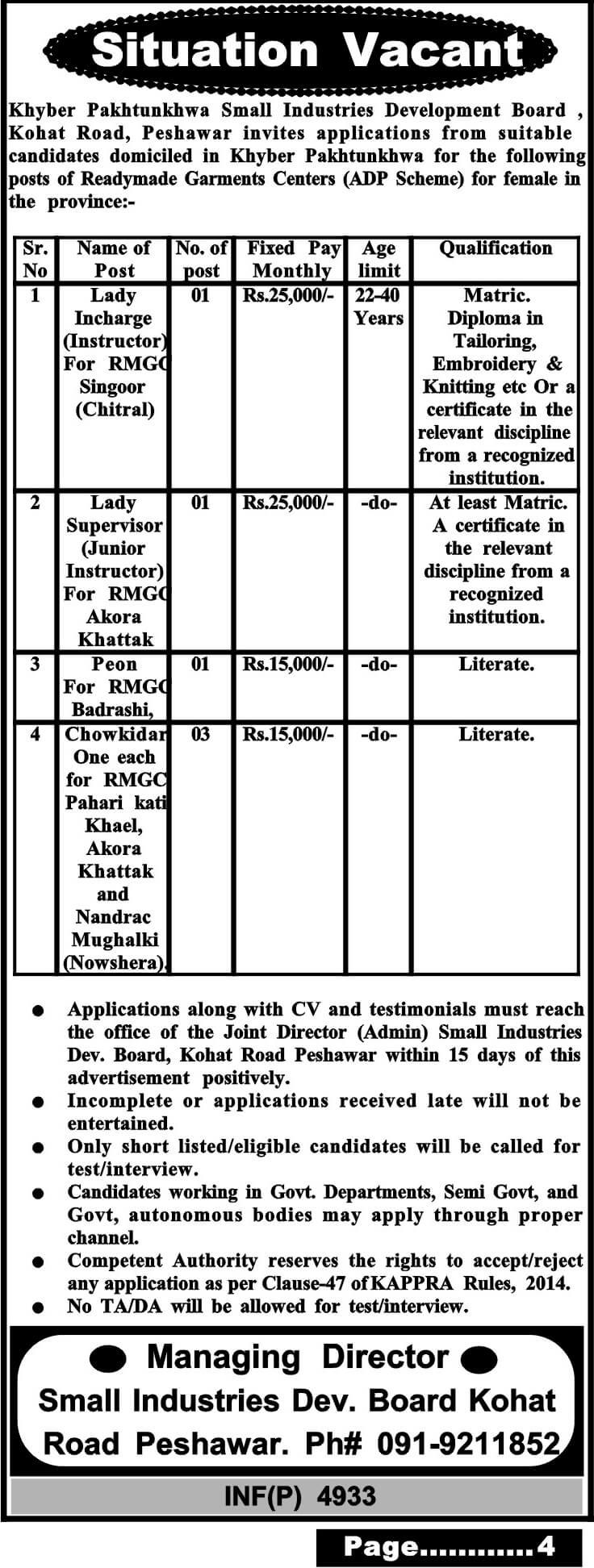 KPK Small Industries Development Board Jobs 2019 Government Jobs  in KPK on December, 2018 | Government