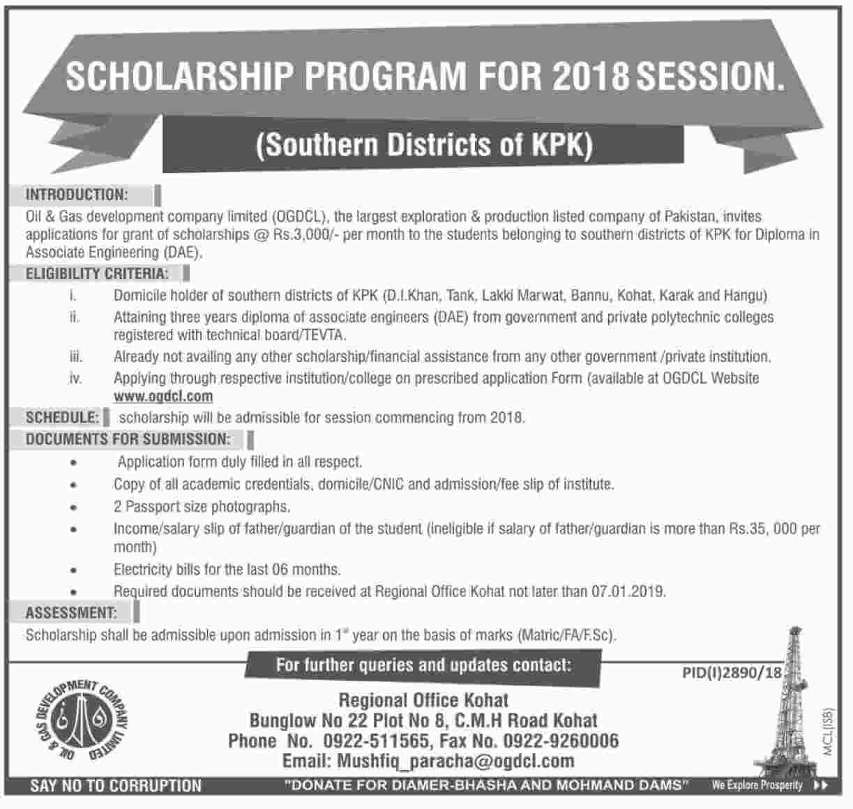 OGDCL Scholarship Programme For Southern Districts KPK 2019  in KPK on December, 2018 | Private