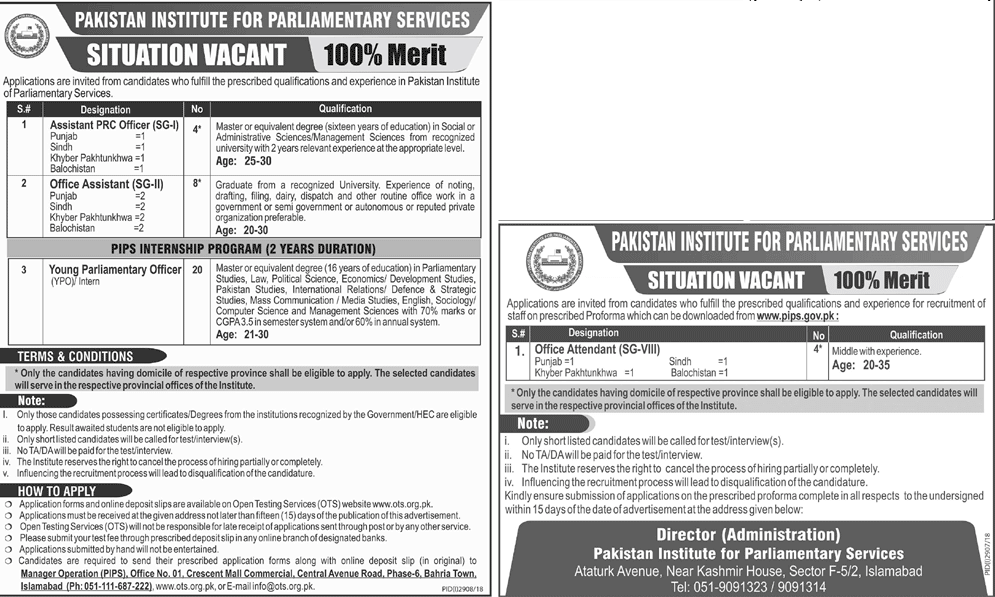 Pakistan Institute for Parliamentary Services Jobs 2019 Government Pakistan-thumbnail