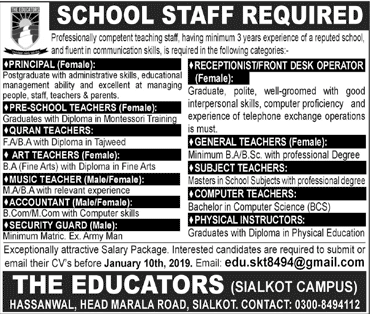 educator schools jobs 2019 sialkot campus apply online