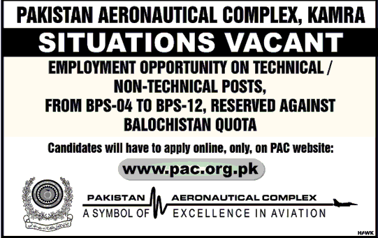PAC Jobs 2019 Pakistan Aeronautical Complex Kamra Apply online-thumbnail