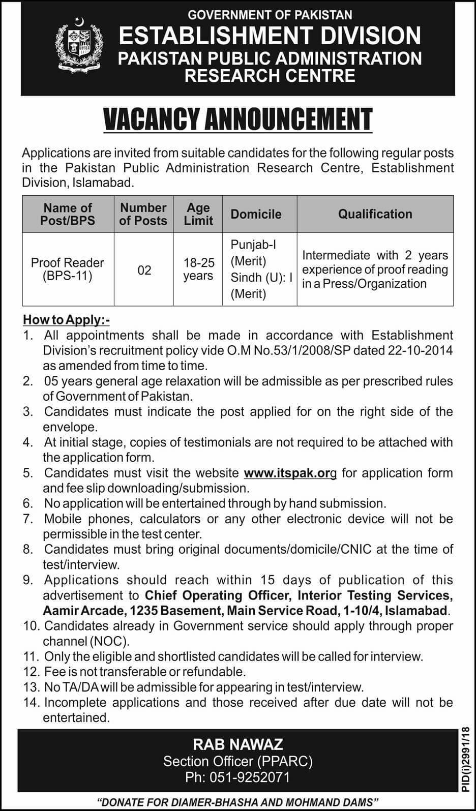 Establishment Division PPARC Jobs 2019 Pakistan Public Administration Research Centre download application form  -thumbnail