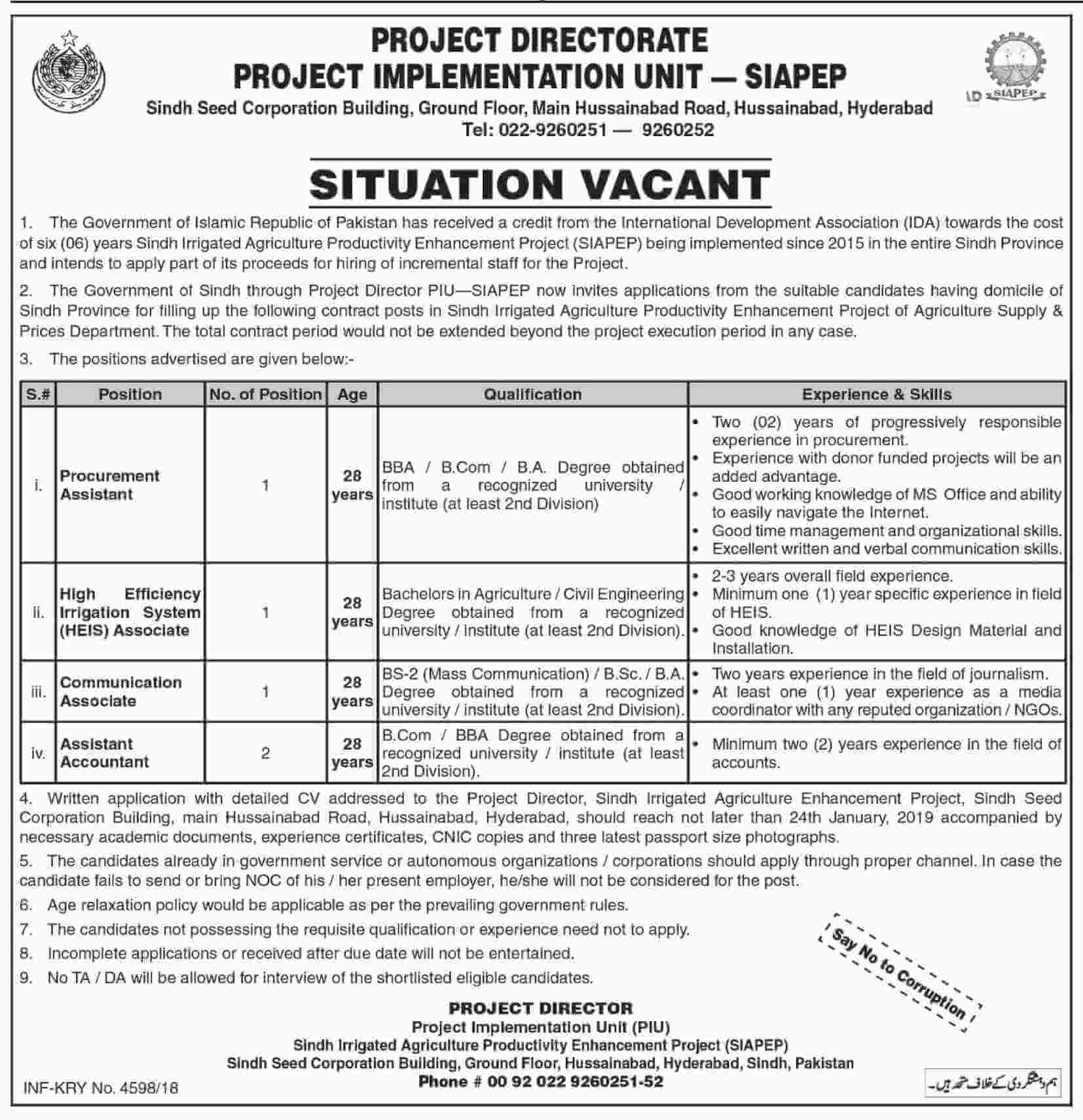 Project Implementation Unit Jobs 2019 Government Pakistan in Sindh on January, 2019 | Government