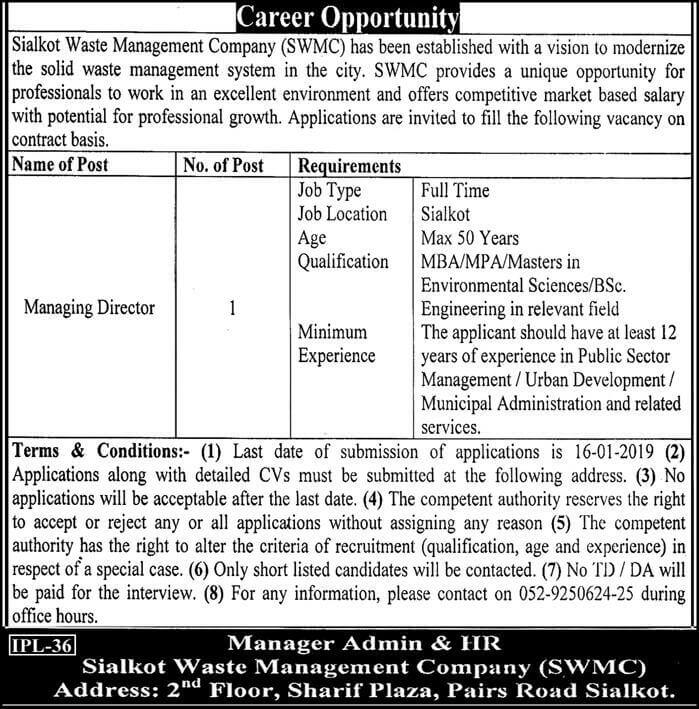 Sialkot Waste Management Company Jobs 2019 Government of Pakistan-thumbnail