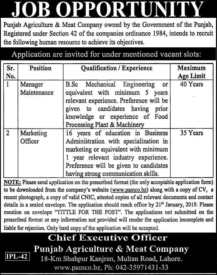 Punjab Agriculture and Meat Company Jobs 2019 Government of Pakistan