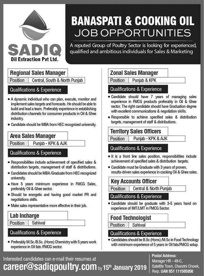 Sadiq Oil Extraction Pvt Limited Jobs 2019 Apply Online in All over in Pakistan on January, 2019 | Private