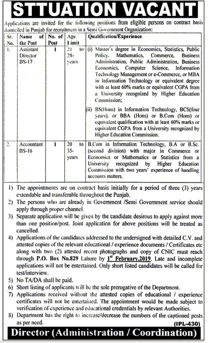 Semi Government Organization Jobs 2019 Pakistan Punjab  in Punjab on January, 2019   Government