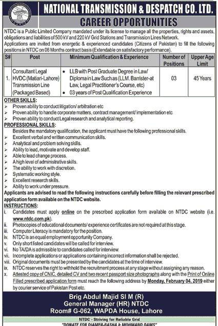 Latest NADRA Jobs 2019 Government of Pakistan -thumbnail