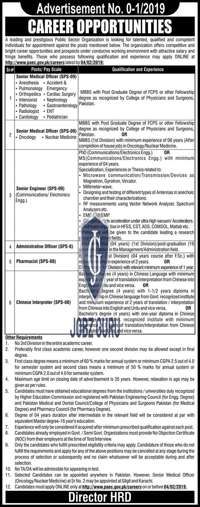 Pakistan Atomic Energy Commission Jobs 2019 Government Pakistan  -thumbnail
