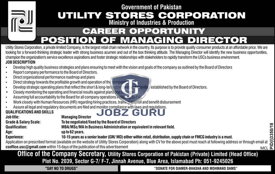 Utility Store Corporation Ministry of industries and Production Jobs 2019 Government of Pakistan-thumbnail