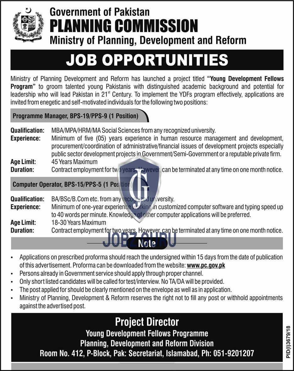 Ministry of Planning development and Reform Jobs 2019 Government of Pakistan Download application form