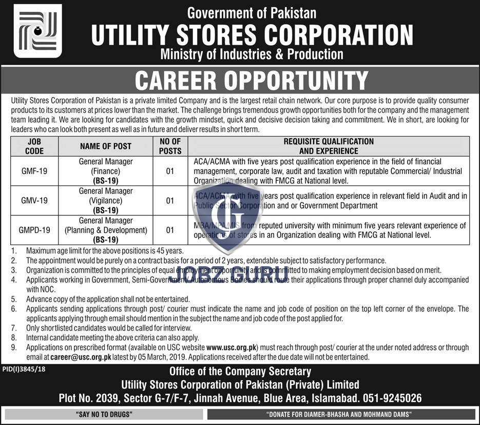 Utility stores Corporation 2019 Ministry of Industries & Production -thumbnail