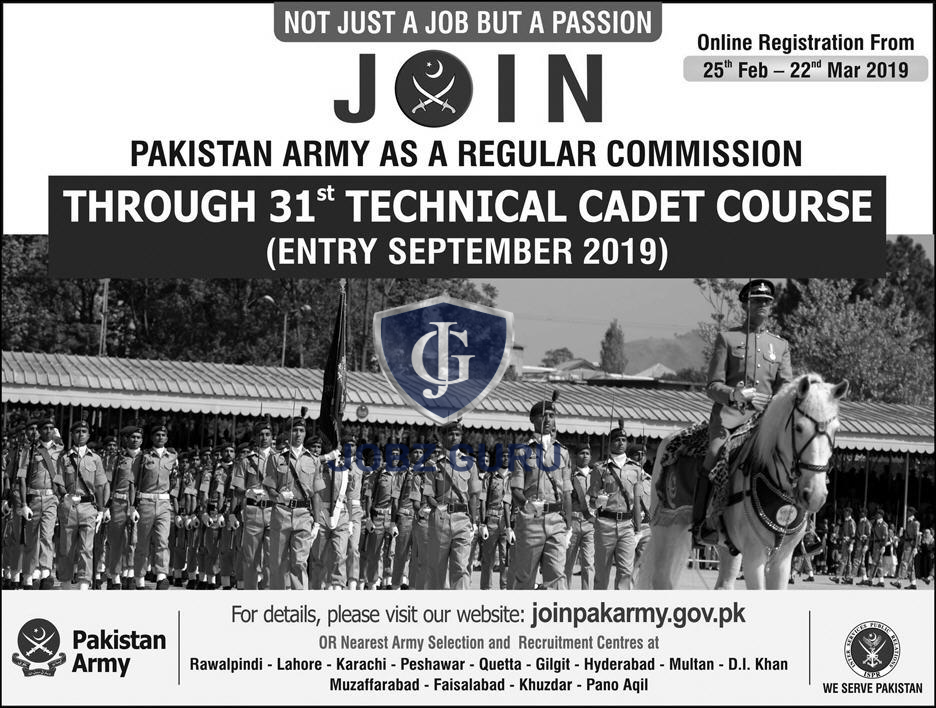 Join Pak Army Jobs 2019 as Regular Commission